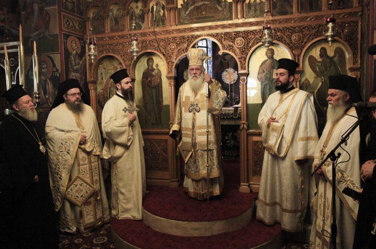 Η Ιερά Σύνοδος εόρτασε τον Προστάτη της Άγιο Φώτιο (ΦΩΤΟ)