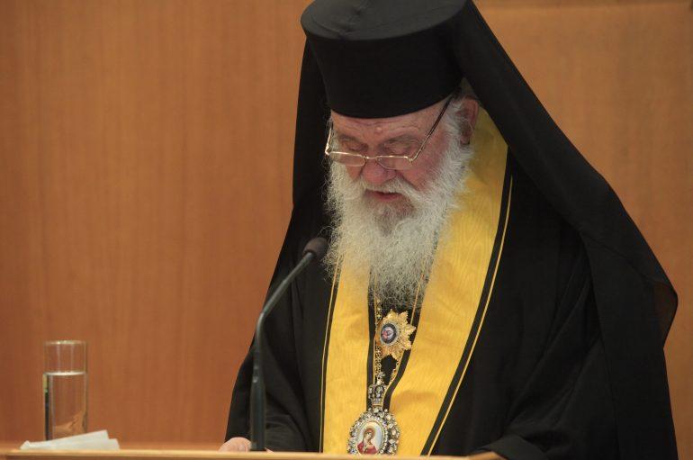 Η Προσφώνηση του Αρχιεπισκόπου Ιερωνύμου στην Ιεραρχία