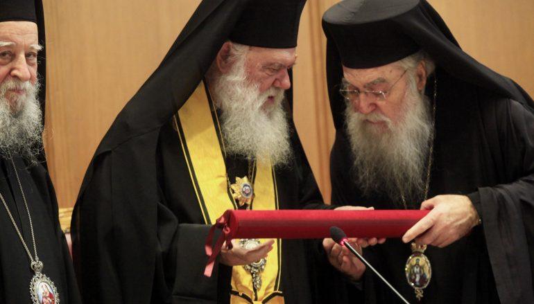 Η Ιεραρχία της Εκκλησίας της Ελλάδος τίμησε τον Πρωθιεράρχη της (ΦΩΤΟ)