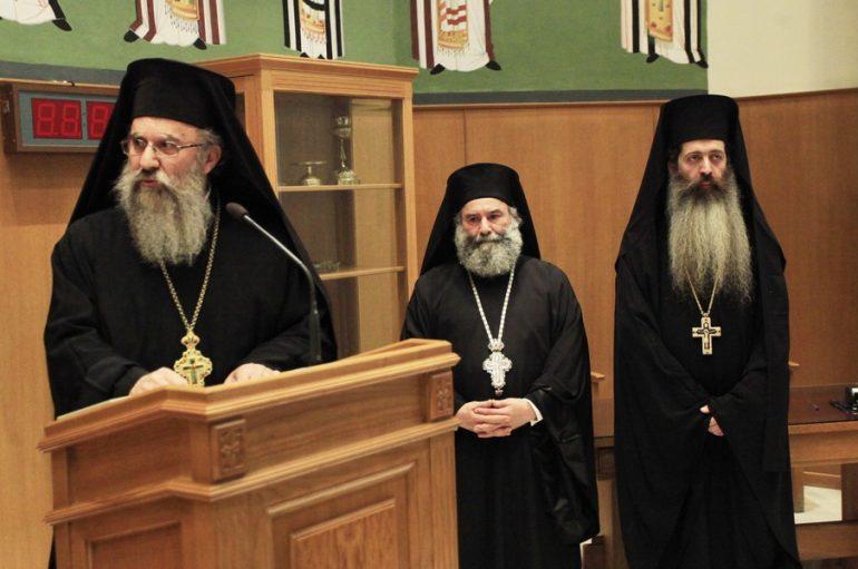 Το Μήνυμα του Μητροπολίτη Μάνης και των Επισκόπων Θεσπιών και Ανδρούσης