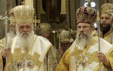 Η Χειροτονία του Επισκόπου Ανδρούσης Κωνστάντιου (ΦΩΤΟ)