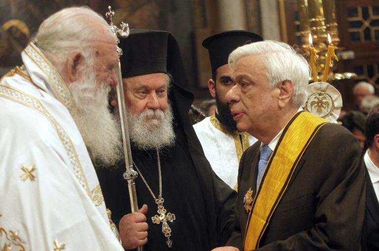 Η Ελλαδική Εκκλησία τίμησε τον Πρόεδρο της Δημοκρατίας (ΦΩΤΟ)