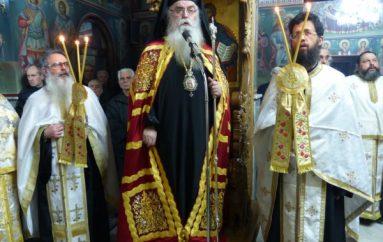 Ο Εσπερινός του Αγίου Τρύφωνος στη Νέα Λεύκη Καστοριάς (ΦΩΤΟ)