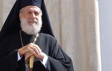 """Μητροπολίτης Σύρου: """"Συγκινητική και μεγάλη η χθεσινή συγκέντρωση"""""""