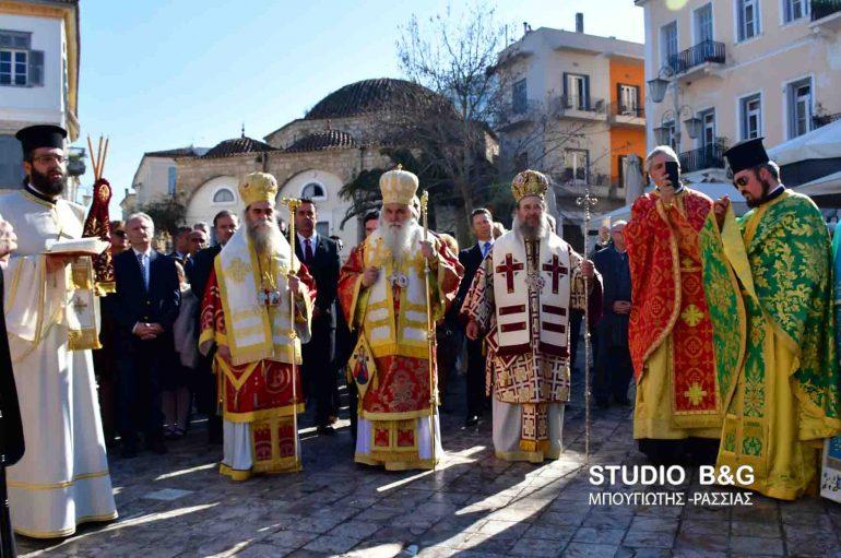 Το Ναύπλιο τίμησε τον Πολιούχο του Άγιο Αναστάσιο (ΦΩΤΟ)