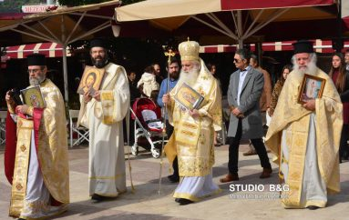 Κυριακή της Ορθοδοξίας στην Ι. Μητρόπολη Αργολίδος (ΦΩΤΟ)