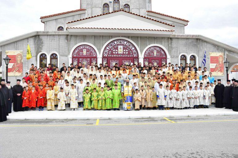 Σύναξη Ιεροπαίδων στην Ι. Μητρόπολη Κίτρους (ΦΩΤΟ)