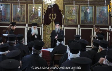 Ο Αργολίδος Νεκτάριος στην Ιερατική Σύναξη της Μητροπόλεως Άρτης (ΦΩΤΟ)