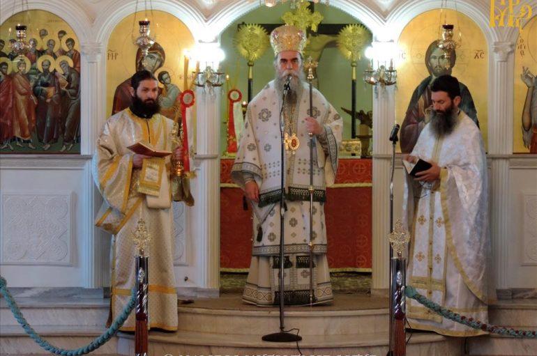 Κυριακή της Τυρινής στην Ιερά Μητρόπολη Άρτης (ΦΩΤΟ)