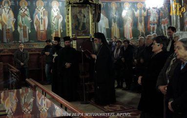 Β΄ Κατανυκτικός Εσπερινός στην Ιερά Μητρόπολη Άρτης (ΦΩΤΟ)