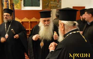 Οι Μητροπολίτες Μεσσηνίας και Αργολίδος στον Ι. Ν. Νεομ. Παύλου Τρίπολης