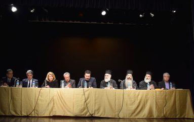 Παρουσίαση του βιβλίου του Μητροπολίτη Ιλίου Αθηναγόρα (ΦΩΤΟ)