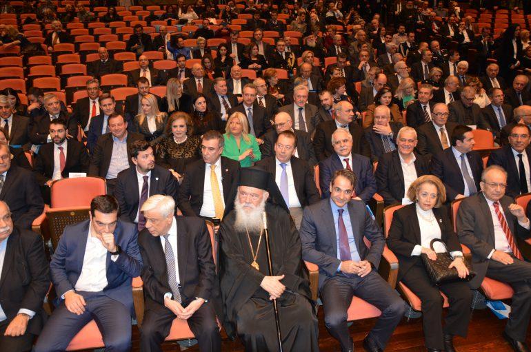 Εκκλησία και Πολιτεία τίμησαν τον Αρχιεπίσκοπο Ιερώνυμο (ΦΩΤΟ)