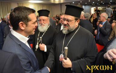 Παρούσα η Εκκλησία στο Αναπτυξιακό Συνέδριο Πελοποννήσου (ΦΩΤΟ)