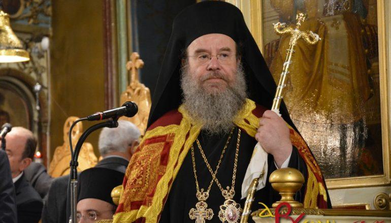 Ο Μητροπολίτης Ιερισσού θα εορτάσει τα ονομαστήριά του
