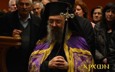 """Πατρών Χρυσόστομος: """"Το Γένος των Ελλήνων πορεύεται με την Ορθοδοξία"""" (ΦΩΤΟ)"""