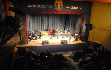 Μουσική πανδαισία στη μουσικοχορευτική εκδήλωση των «ΦΩΤΙΩΝ 2018» (ΦΩΤΟ)