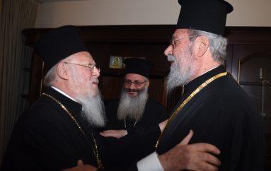 Συγχαρητήριο γράμμα του Οικ. Πατριάρχη προς τον Αρχιεπίσκοπο Κύπρου