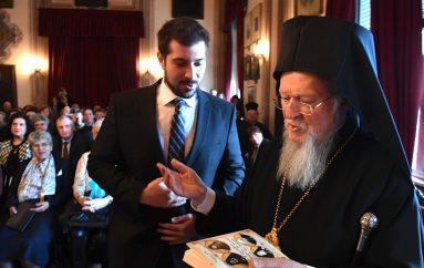 Έκκληση του Οικ. Πατριάρχη για επαναλειτουργία της Θεολογικής Σχολής Χάλκης