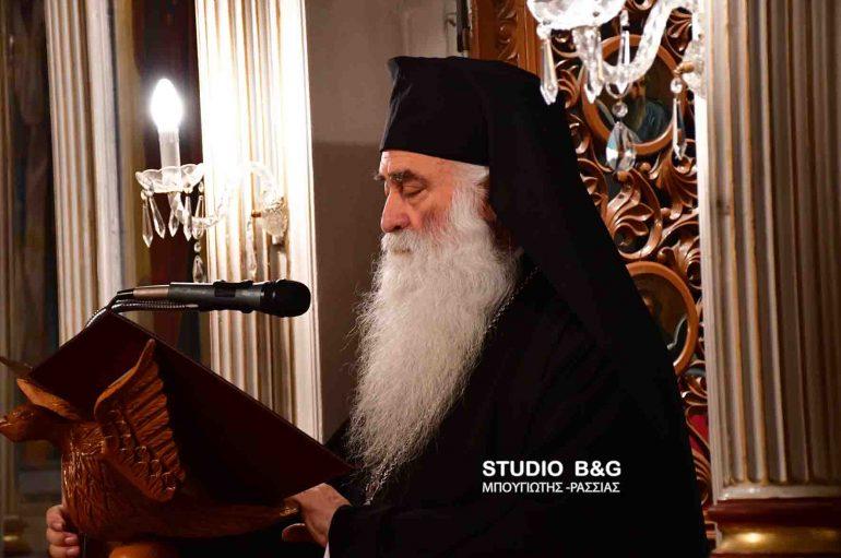 Ομιλία του Μητροπολίτη Σιατίστης στο Μαλαντρένι Αργολίδος (ΦΩΤΟ)