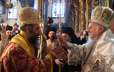 Η Χειροτονία του νέου Μητροπολίτου Σύμης στο Οικ. Πατριαρχείο (ΦΩΤΟ)