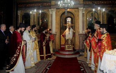 Κυριακή της Ορθοδοξίας στην Ι. Μητρόπολη Θεσσαλιώτιδος (ΦΩΤΟ)