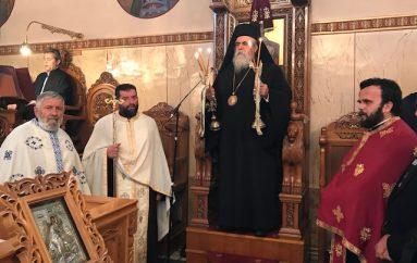 Η εορτή της Υπαπαντής και της Ορθόδοξης Ελληνίδας Μητέρας στον Πύργο (ΦΩΤΟ)