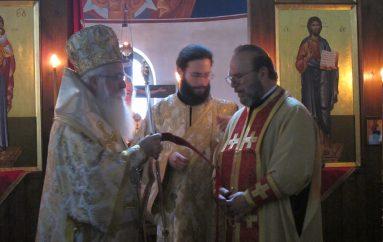 Νέος Πρεσβύτερος στην Ι. Μητρόπολη Δημητριάδος (ΦΩΤΟ)