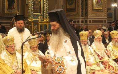 Ο Χειροτονητήριος Λόγος του Επισκόπου Θεσπιών Συμεών