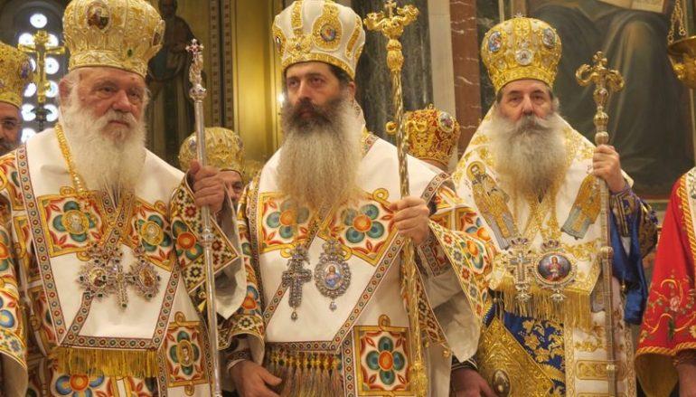 Η Χειροτονία του Επισκόπου Θεσπιών Συμεών (ΦΩΤΟ)