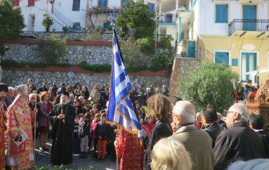 Η νήσος Κέα τίμησε τον Πολιούχο της Άγιο Χαράλαμπο (ΦΩΤΟ)