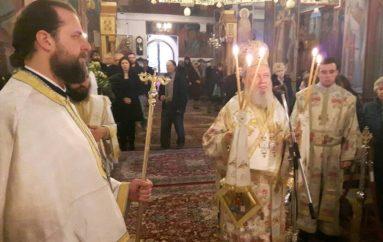 Η εορτή του Αγίου Θεοδώρου στην Ερέτρια (ΦΩΤΟ)