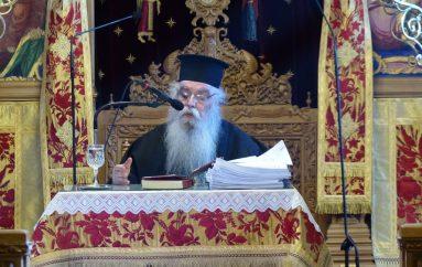 Ιερατική Σύναξη στην Ιερά Μητρόπολη Καστορίας (ΦΩΤΟ)