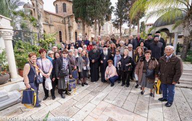 Προσκύνημα της Ι. Μητροπόλεως Βεροίας στους Αγίους Τόπους (ΦΩΤΟ)