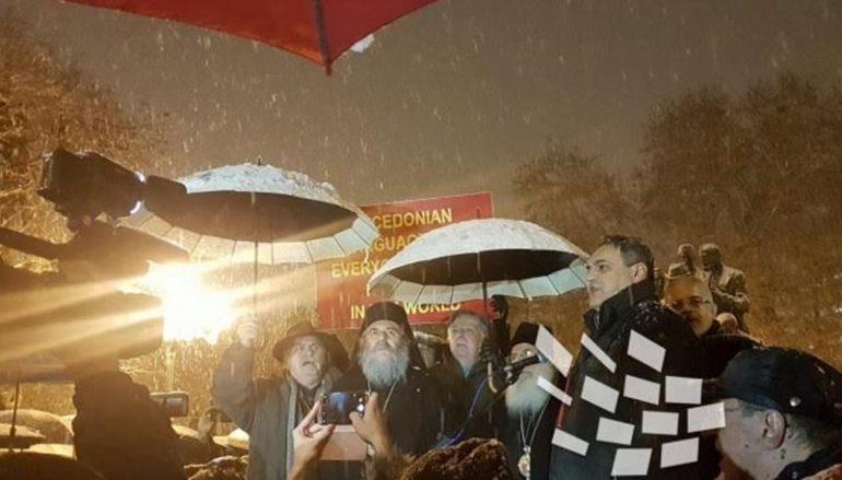 Πρόκληση σκοπιανού Μητροπολίτη για το θέμα της Μακεδονίας