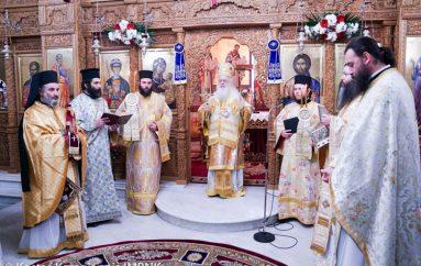 Με λαμπρότητα εορτάστηκε η Κυριακή της Ορθοδοξίας στην Ι. Μ. Βεροίας (ΦΩΤΟ)