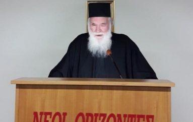 Ομιλία του Πρωτοπρ. Γεώργιου Μεταλληνού στην Ι. Μ. Καλαβρύτων