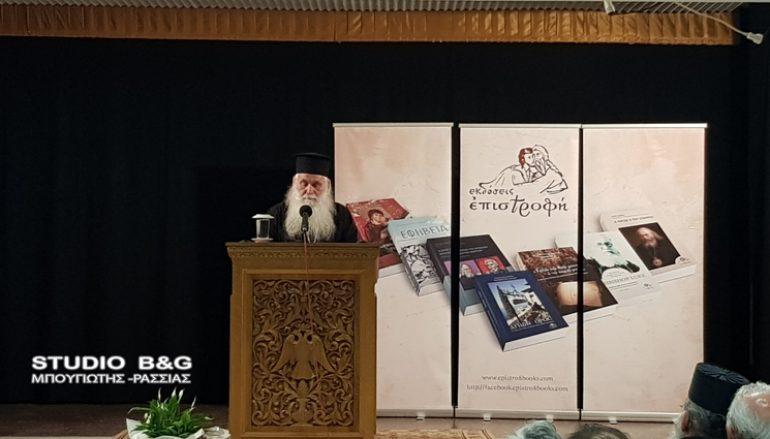 Ο Μητροπολίτης Αργολίδος ομιλητής στην Ι. Μητρόπολη Θεσσαλονίκης (ΦΩΤΟ)