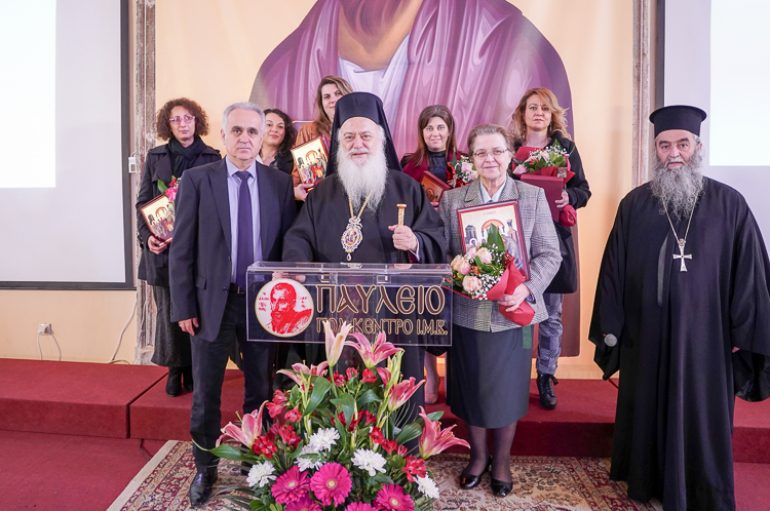 Η γιορτή της Μητέρας στην Ιερά Μητρόπολη Βεροίας (ΦΩΤΟ)