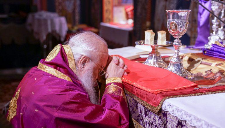 Προηγιασμένη Θ. Λειτουργία από τον Μητροπολίτη Βεροίας (ΦΩΤΟ)