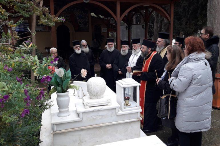 Τρισάγιο εις μνήμην του μακαριστού Ιεράρχου Σηλυβρίας Αιμιλιανού (ΦΩΤΟ)