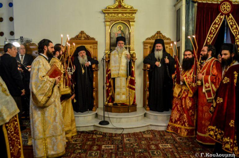 Πολυαρχιερατικός Εσπερινός του Αγίου Χαραλάμπους στο Ληξούρι (ΦΩΤΟ)