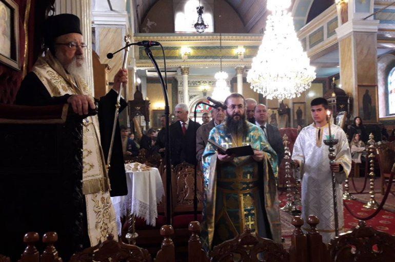 Η εορτή των Τριών Ιεραρχών στην Ι. Μητρόπολη Αιτωλίας (ΦΩΤΟ)