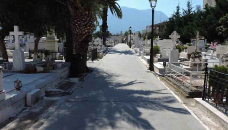 Με μπλοκάκι της Εφορίας η επιμέλεια τάφων στο κοιμητήριο Καλαμάτας!