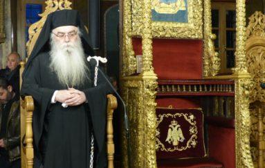 Ο Εσπερινός της Συγχωρήσεως στην Καστοριά (ΦΩΤΟ)