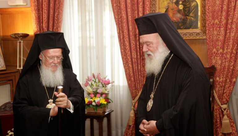 Συγχαρητήριο γράμμα του Οικ. Πατριάρχη προς τον Αρχιεπίσκοπο Αθηνών