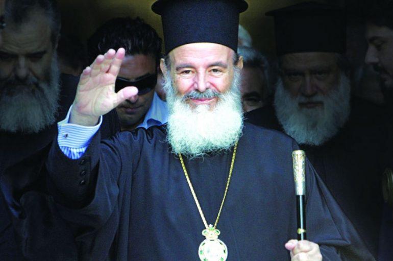 Οι Αναμνήσεις της Εύφης Μητώση για το Μακαριστό Αρχιεπίσκοπο Χριστόδουλο
