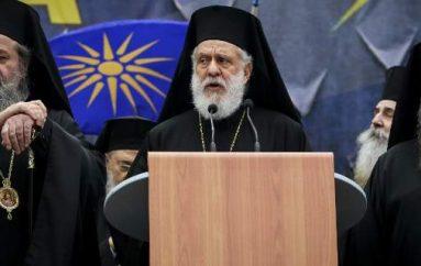 """Σύρου Δωρόθεος: """"Η Εκκλησία δεν αποδέχεται τον όρο Μακεδονία"""""""