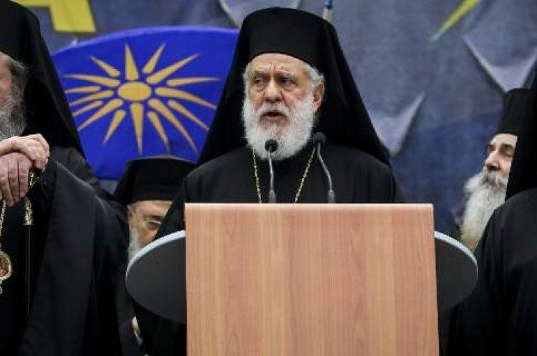 Σύρου Δωρόθεος: «Η Εκκλησία δεν αποδέχεται τον όρο Μακεδονία»