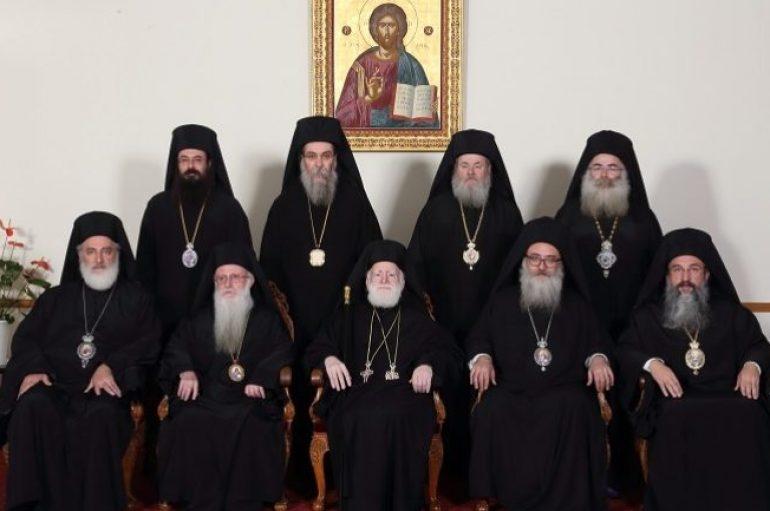 Ανακοινωθέν της Ιεράς Επαρχιακής Συνόδου της Κρήτης